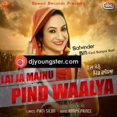 Lai Ja Mainu Pind Waalya song download by Satwinder Bitti