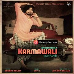 Karmawali Ravinder Grewal mp3