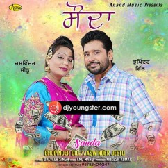 Bhupinder Gill all songs 2019