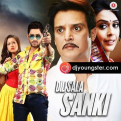 *Dil Sala Sanki - (Movie Songs) song download by