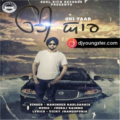 Ohi Yaar song download by Maninder Kaulgarhia