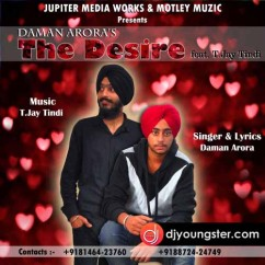 The Desire song download by Daman Arora