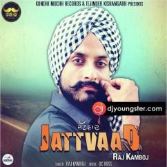 Ulambhe song download by Raj Kamboj