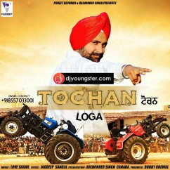 Tochan song download by Loga