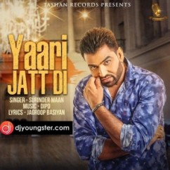 Yaari Jatt Di song download by Surinder Maan