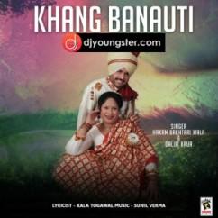Khang Banauti song download by Daljit Kaur