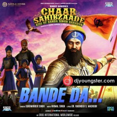 Bade Chaava Nal song download by Amrinder Gill
