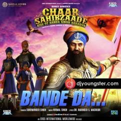 Bande Da song download by Sukhwinder Singh