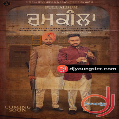 Chamkila song download by Karma