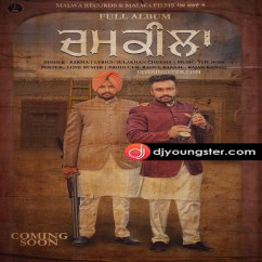 Kanda Kadna song download by Karma