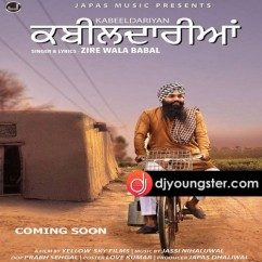 Kabeeldariyaan song download by Zire Wala Babal