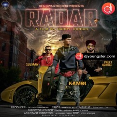 Radar song download by Kambi Rajpuria