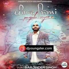 Punjab Siyan song download by Barjinder Singh
