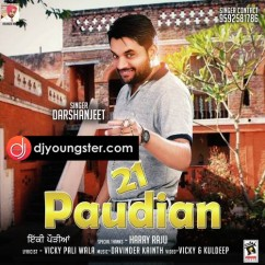21 Paudian song download by Darshanjeet