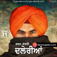 Dalerian song download by Gagan Kokri