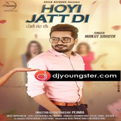 Hoyi Jatt Di song download by Manjit Sahota