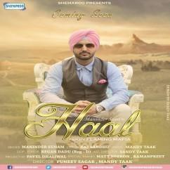 Maninder Sunam all songs 2019