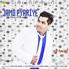 Jano Pyariye song download by Ranjit Rana