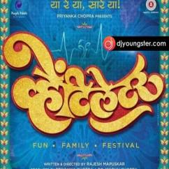 Baba (Female Version)  song download by Priyanka Chopra
