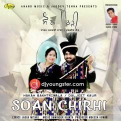 Soan Chirhi song download by Daljeet Kaur