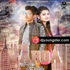 Jaan Varda song download by Sunil Bishnoi