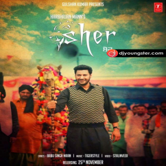Sher song download by Harbhajan Mann