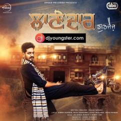 Yaaran Piche song download by Gurjazz