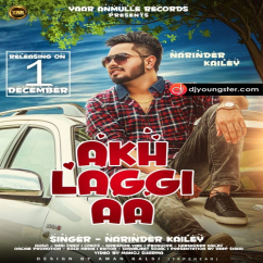 Narinder Kailey all songs 2019