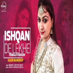 Ishqan De Lekhe song download by Kaur Mandeep