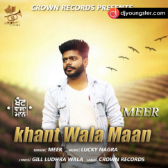 Khant Wala Maan song download by Meer