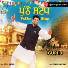 Puthe Step song download by Guri B