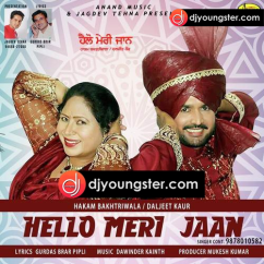 Hello Meri Jaan song download by Hakam Bakhtriwala, Diljeet Kaur