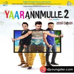 Jadugarian song download by Sarthi K