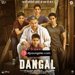 Haanikaarak Bapu song download by Sarwar Khan