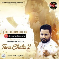 Sakoon song download by Maninder Batth