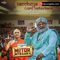 Saccheya Guru Meherbana song download by Happy Raikoti