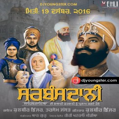 Sarbansdani song download by Tarsem Jassar