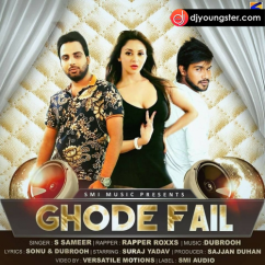 Ghode Fail song download by S Sameer