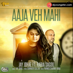 Aaja Ve Maahi song download by Rabia Sagoo
