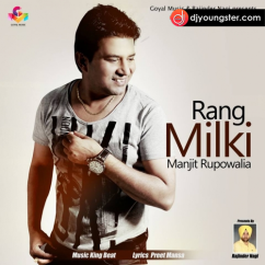 Rang Milki song download by Manjit Rupowalia
