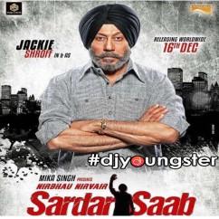 Raanjhana song download by Geeta Jhaala