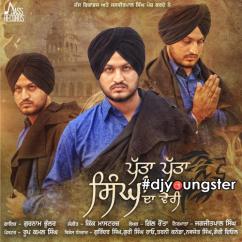 Patta Patta Singhan Da Vairi song download by Gurnam Bhullar