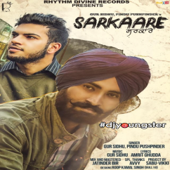 Sarkaare song download by Gur Sidhu