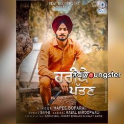 Harike Pattan song download by Hapee Boparai