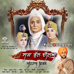 Saaka Bhul Chalya song download by Mehtab Virk