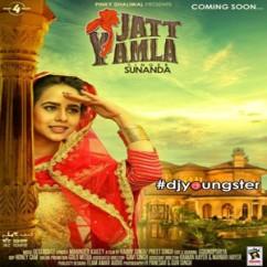Jatt Yamla Sunanda Sharma mp3