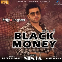 Black Money song download by Ninja