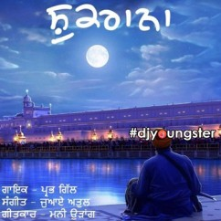 Shukrana song download by Prabh Gill