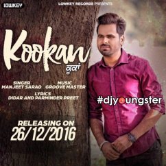 Kookan song download by Manjeet Sarao