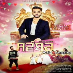 Swayamvar song download by Rummy Ranjha